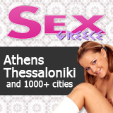 Sex Greece